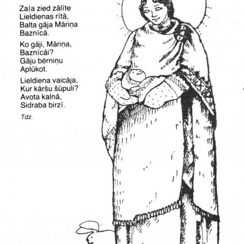 DzPavasaris2