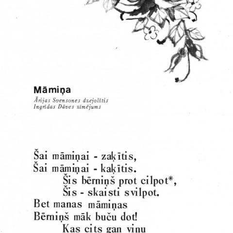 DzPavasaris4