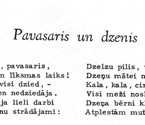 DzPavasaris5