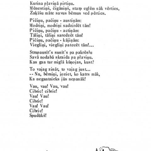 Dzejolis12