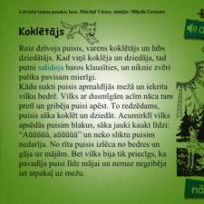 Lasi-spele3